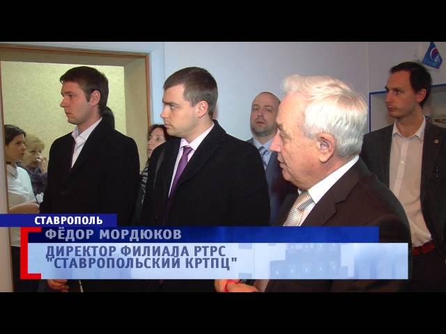 Открытие консультационного центра КРТПЦ