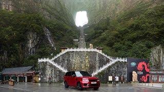 Range Rover Sport – Dragon Challenge