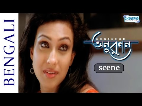Rituparna Sengupta Hot Scenes - Passionate Love In Bedroom - Anuranan