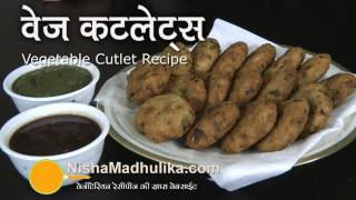 getlinkyoutube.com-Vegetable Cutlet Recipe