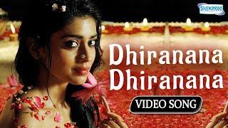 getlinkyoutube.com-Dhiranana Dhiranana - Chandra - Shriya Saran , Prem Kumar - Latest Kannada Song