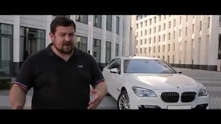 getlinkyoutube.com-Test Drive by Davidich. BMW 750Ld. (Why Davidich bought BMW but not S63 AMG?)