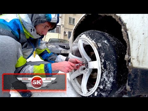 Внимание Розыгрыш, поставил диски на Toyota Cresta, пытаюсь барыжить, бездорожье на Mazda 3