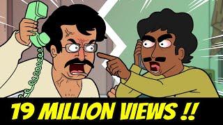 getlinkyoutube.com-Angry Indian Restaurant Prank Call (ft. Rakesh and The Police)
