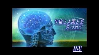 getlinkyoutube.com-12_超弦理論・宇宙論:目に見えない次元
