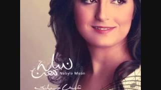 getlinkyoutube.com-Li chaghel bali اللي شاغل بالي   Nabyla Maan نبيلة معن
