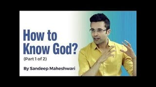 How to know GOD? by Sandeep Maheswari, (part-1)