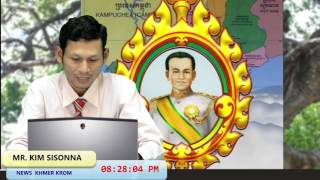 getlinkyoutube.com-KHMER KROM TV ONLIE  12/5/2016