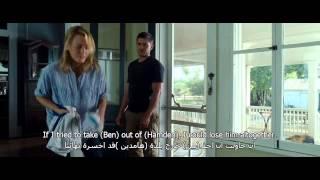فيلم قصير The Lucky One مترجم عربي + إنجليزي