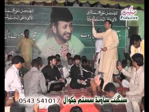 Teray Daam Day Nal Raunak by Khan Brothers at Gahi Guffanwala Sharif Wanhar Chakwal