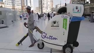 Hasbi Rabi jallallah Full Naat Masjid Al Haram Ki Cleaning Video K sath
