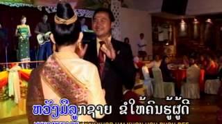 getlinkyoutube.com-ສຸກສັນວັນວິວາ Souk sanh vanh viva   Vocal By  TougTa SoukSavan