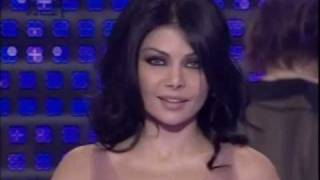 "getlinkyoutube.com-Haifa Wehbe ""Nar el Ashwa"" (Longing) English subtitles هيفاء وهبي - نار الأشواق"