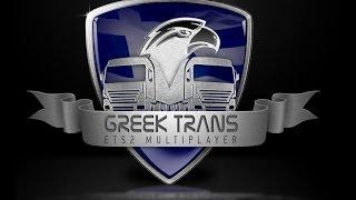 getlinkyoutube.com-GREEK TRANS TEAM EURO TRUCK SIMULATOR 2 SCANDINAVIA