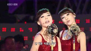 getlinkyoutube.com-Wonder Girls - Nobody LIVE