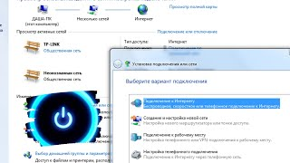 Как создать локальную сеть через wi-fi в Windows 7