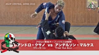getlinkyoutube.com-Jiu Jitsu Priest #253 ASJJF CENTRAL JAPAN 2016 【ブラジリアン柔術専門番組 柔術プリースト】