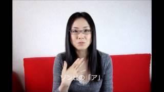 getlinkyoutube.com-3つの「ア」