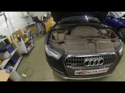 Замена стекла Audi A6 C7 в студии света ALFA-CAR
