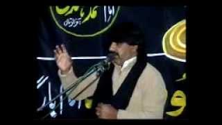 getlinkyoutube.com-Zakir Ch Ghazanfar Abbas Gondal (28th Muharram 1433) (Darbaar-e-Sham) Bashna Gujrat