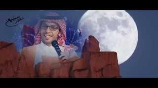 getlinkyoutube.com-الله يخلي من زعلني || عبدالله الشلوي || تنفيذ : سفير سبيع +Mp3 - مسرع