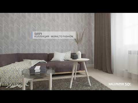 Wallpaper 3D: Виртуальная примерка обоев, которая продает