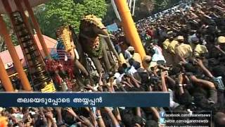 getlinkyoutube.com-Mangalamkunnu Ayyappan elected as best elephant