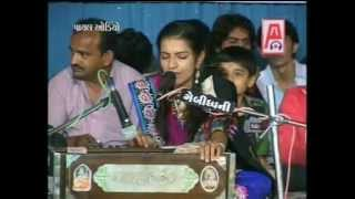 Shruti Ahir Dayro Dasaram Mandir Balagaam Ghed Dayro Live Programme - Part 1