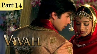 getlinkyoutube.com-Vivah (HD) - 14/14 - Superhit Bollywood Blockbuster Romantic Hindi Movie - Shahid Kapoor, Amrita Rao