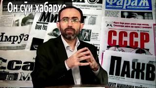 getlinkyoutube.com-Беспредел в узбекских тюрьмах (пытали до смерти)