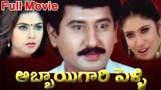 getlinkyoutube.com-Abbai Gari Pelli Full Length Telugu Movie    DVD Rip