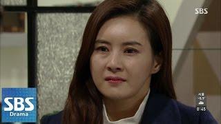 getlinkyoutube.com-김혜선, 최정윤 약점 또 이용 @청담동 스캔들 104회 141212