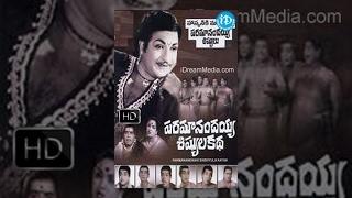 getlinkyoutube.com-Paramanandayya Sishyula Katha Telugu Full Movie | NTR, KR Vijaya, Sobhan Babu | Cittajallu Pullayya