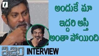 Jagapathi Babu About His Similaritys With Puri Jagannadh @ ISM Team Interview |  Kalyan Ram #ism