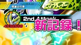 【ドッカンバトル】ワンパンダメージ 自己ベスト更新!【ドカバト】