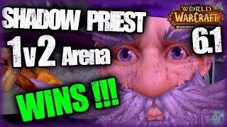 getlinkyoutube.com-6.1 Shadow Priest 1v2 Arena -WINS-