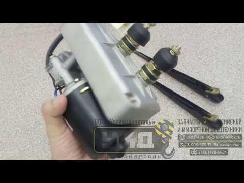 Мотор стеклоочистителя zd2530-62eh и щетки