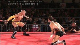 getlinkyoutube.com-NJPW GREATEST MOMENTS PRINCE DEVITT vs LOW-KI