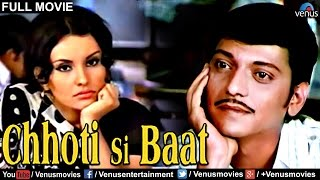 Chhoti Si Baat | Hindi Movies Full Movie | Amol Palekar Movies | Classic Bollywood Comedy Movies