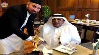 Shiekh Ali Noori Muhammad Key Holder of Roza E Rasool PBUH Visited Islamic Honey Head Office