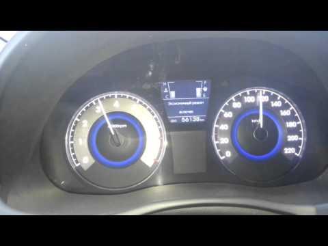 Обороты двигателя на скорости 120 км
