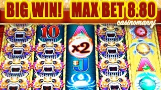 MAX BET 8.80 - *BIG WIN* - DRAGON OF THE EASTERN OCEAN/LUCKY FESTIVAL GOOD FORTUNE SLOT