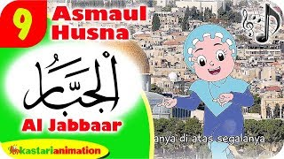 ASMAUL HUSNA 9 - AL JABBAAR bersama Diva   Kastari Animation Official