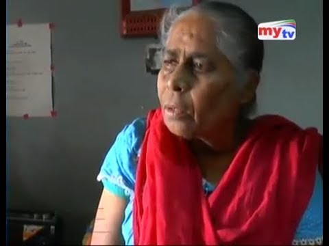 বৃদ্ধাশ্রম  Old home by Mahbub saikat mytv; geriatric home in Bangladesh