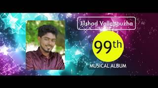 ഒരു ദിവസം കൊണ്ട് പതിനായിരങ്ങൾ കണ്ട വീഡിയോ  | Lockup | Jilshad Vallapuzha New 2017 HD