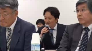 getlinkyoutube.com-第1回環境放射線モニタリング技術検討チーム(平成28年10月31日)