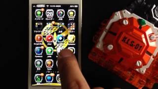 getlinkyoutube.com-iPhoneテーマ 仮面ライダーガイム カチドキアームズ G20 Ver.6.9.4