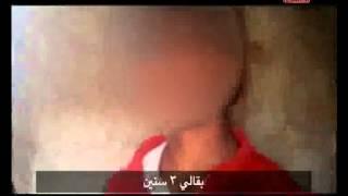 اغتصاب الأطفال في مصانع الطوب