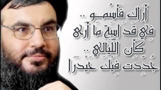 getlinkyoutube.com-حسين الاكرف أراك فاسموا