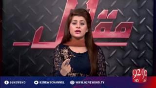 Muqabil - 28-12-2016 - 92NewsHD